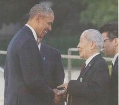 obama-and-tsuboi-hiroshima-2016