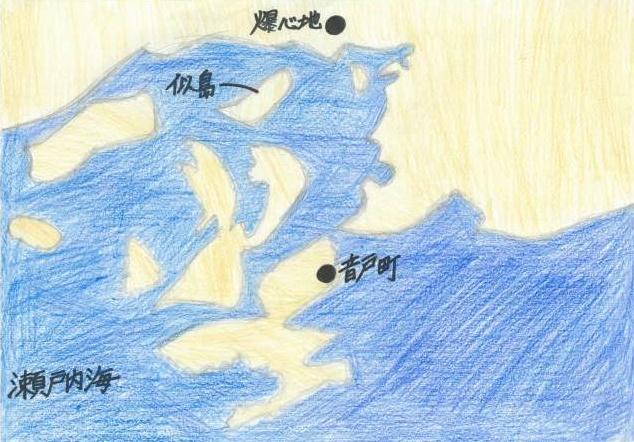 ninoshima-hiroshima-8-aug-1945